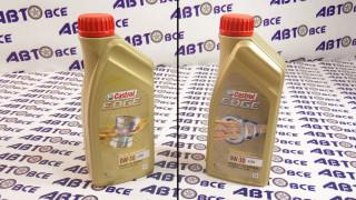 Масло моторное 0W30 (синтетика) CASTROL EDGE SL/CF ACE TITANUM 1L