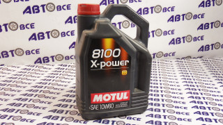 Масло моторное 10W60 (синтетика) SN MOTUL X-POWER 8100 4L