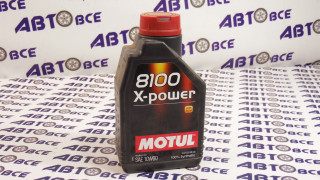 Масло моторное 10W60 (синтетика) SN MOTUL X-POWER 8100 1L