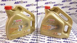 Масло моторное 0W30 (синтетика) A3/B4 CASTROL EDGE TITANUM 4L