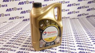 Масло моторное 5W30 (синтетика) TOTAL QUARTZ ENERGY 9000 HKS G-310  KIA 5L