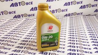 Масло моторное 0W20 (синтетика) SN/CF IDEMITSU (HONDA) 1L