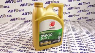 Масло моторное 0W20 (синтетика) SN/CF IDEMITSU (HONDA) 4L