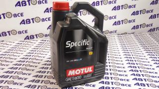 Масло моторное 5W30 (синтетика) MOTUL SPECEFIC DEXOS2 5L