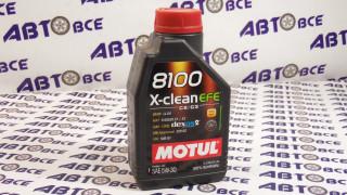Масло моторное 5W30 (синтетика) SN MOTUL X-CLEAN EFE 8100 1L