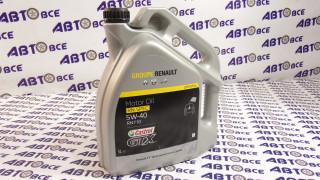 Масло моторное 5W40 (синтетика) RN710 CASTROL 5L