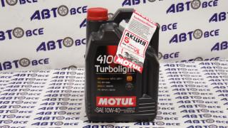 Масло моторное 10W40 (полусинтетическое) SN MOTUL TURBOLIGHT 4100 5L