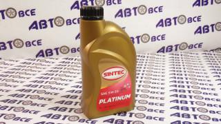 Масло моторное 5W30 (синтетика) SINTEC Платинум SN/SF 1L