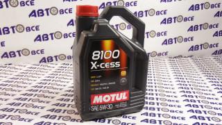 Масло моторное 5W30 (синтетика) MOTUL X-CESS 8100 4L