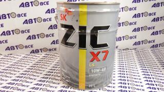 Масло моторное 10W40 (синтетика) SM/CF ZIC X7 20L