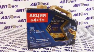 Масло моторное 5W40 (синтетика) SN/CF Роснефть MAGNUM ULTRATEC (4 +1л)