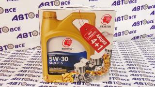 Масло моторное 5W30 (синтетика) SN/GF-5 IDEMITSU 4+1L