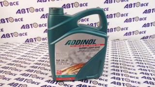 Масло моторное 5W40 (синтетика) SN/CF A3/B4 Super Light ADDINOL 4L