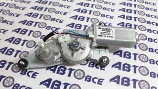 Мотор дворников ( стеклоочист.) Lacetti универсал (задний) GM