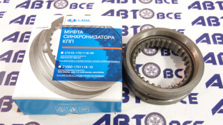 Муфта КПП (1,2,3,4 передачи) ВАЗ-2101-07-2123 Автоваз
