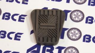 Накладка (резинка) педали тормоза и сцепления ВАЗ-2110-12-2170-1118 Сызрань