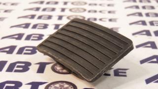 Накладка (резинка) педали газа ВАЗ-2101-07-2121 БРТ
