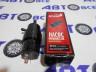 Насос омывателя (мотор) ВАЗ-2109-15-2110-1118-2170 СтартВольт