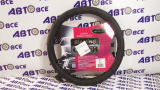 Оплетка на руль AUTOLUX L кожа черная