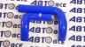 Патрубки печки (отопителя) к-т 2 шт. ВАЗ-21073 i (инжектр.) 3-х сл. силикон Технопартнер