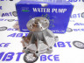 Насос водяной (помпа) Epica 2.0-2.5 VALEO