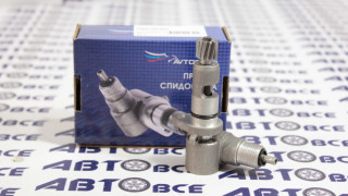 Привод спидометра (13 зуб.) ВАЗ-2101-2107  5ст.КПП AVTOGRAD