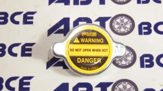 Пробка (крышка) радиатора Solaris,Rio PARTS-MALL