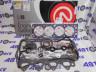 Набор прокладок двигателя (полный) Lanos,Nubira,Nexia 1.6 16V ONNURI