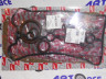 Набор прокладок двигателя (полный) Lanos,Nubira,Nexia 1.6 16V KROSS