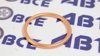 Прокладка глушителя - резонатора (кольцо) Matiz GM