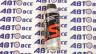 Промывка двигателя (долговременная) 0,285 мл. SUPROTEC