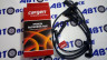 Провода свечные ВАЗ-2108-2109-2110 (карб) CARGEN