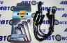 Провода свечные ВАЗ-2101-2107 SLON