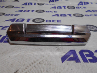 Ручка двери наружная задней-левой ВАЗ-2101-03-06 ДААЗ