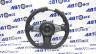 Руль (колесо рулевое) ВАЗ-2101 СПОРТ-ЭКСТРИМ