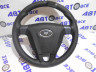 Руль (колесо рулевое) ВАЗ-2108-10 ГРАНД-ПРАДА круглый карбон