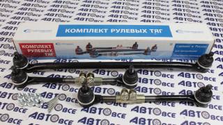 Трапеция рулевая (тяги) ВАЗ-2121-21213 (к-т) Автостандарт