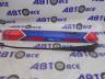 Рычаг стеклоочистителя (щеткодержатель) ЗАЗ-1102