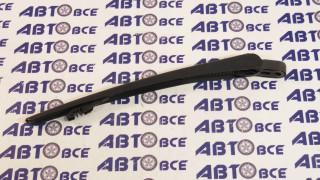 Рычаг стеклоочистителя (щеткодержатель) задний ВАЗ-1117-1119 Автоприбор