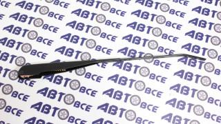 Рычаг стеклоочистителя (щеткодержатель) задний ВАЗ-2108-09-14-15 AVTOGRAD
