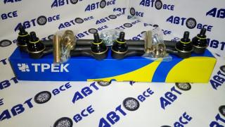 Трапеция рулевая (тяги) ВАЗ-2101-2107 (к-т) ТРЕК