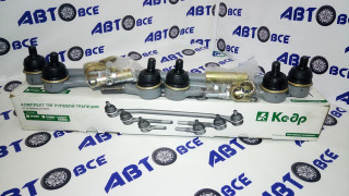 Трапеция рулевая (тяги) ВАЗ-2101-2107 (к-т) КЕДР