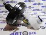 Вакуум (усилитель тормоза) ВАЗ-2190 с АКПП в сборе