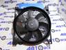 Вентилятор кондиционера (с диффузором) ВАЗ-2190 LUZAR
