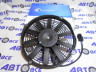 Вентилятор кондиционера (с диффузором) ВАЗ-1118-2170 (под конд.Panasonic) LUZAR