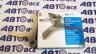 Вилка КПП (5 передачи) ВАЗ-2101-07-2123 Автоваз