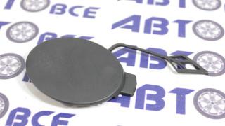 Заглушка буксировочного крюка бампера Aveo T300 GM